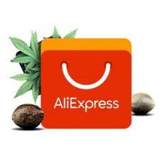Семена конопли с АлиЭкспресс